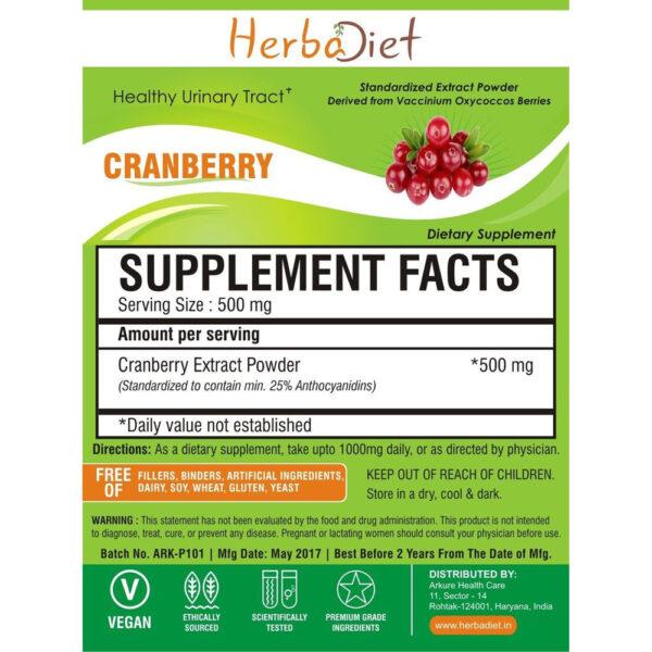 HerbaDiet Cranberry Powder Extract 50:1 (5g - 200g)